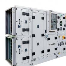 Centrales de traitement d'air Clean Air Technologies 1